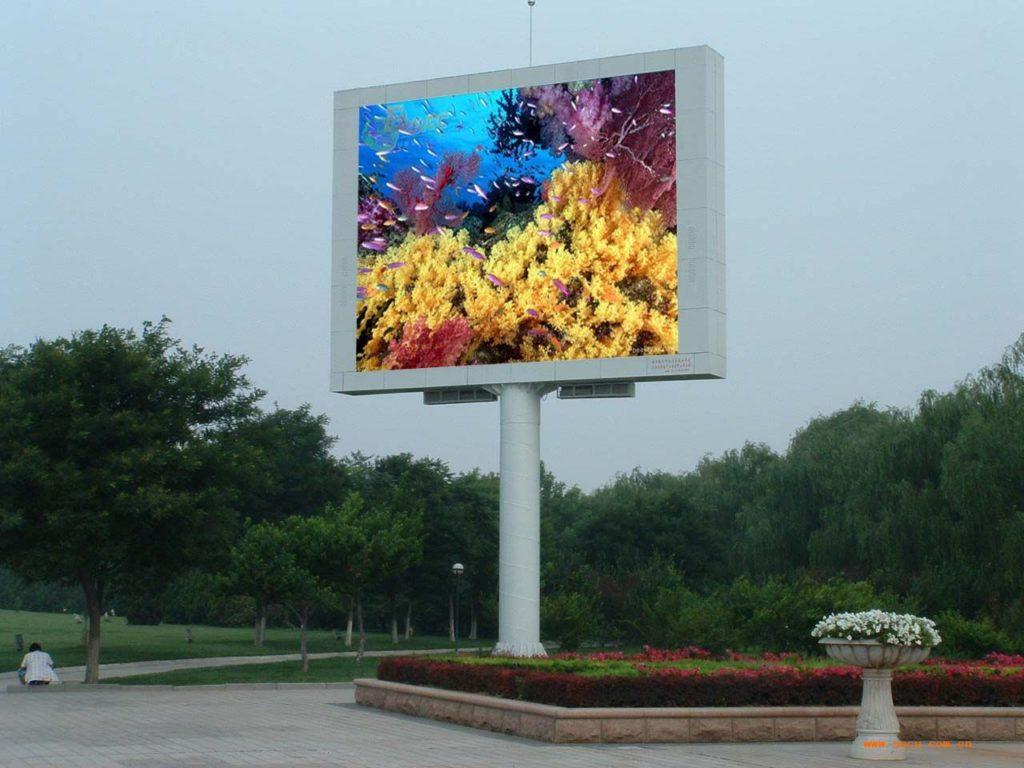 исключительных рекламные мониторы картинки центральной площади